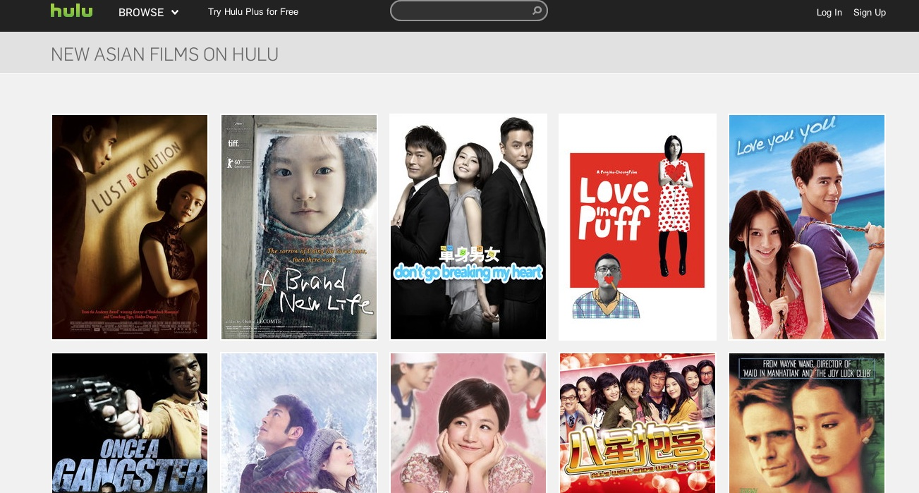 AC - HULU - NEW ASIAN FILMS