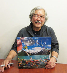 Aug.22: National Geographic Photographer Mike Yamashita Shares His Shangri-la at the AAJA Convention in New York