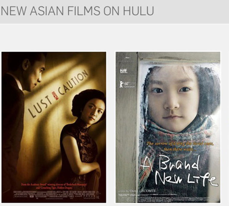Hulu celebrates Asian Pacific American Heritage Month with new Asian film releases