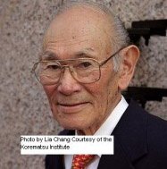 Fred Korematsu Becomes First Asian American in the Smithsonian's National Portrait Gallery Civil Rights Exhibition